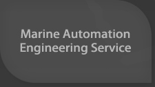 Marine Automation Engineering Service